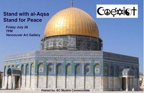 Al Aqsa Poster
