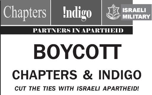 Chapters / Indigo / Israeli Military logos