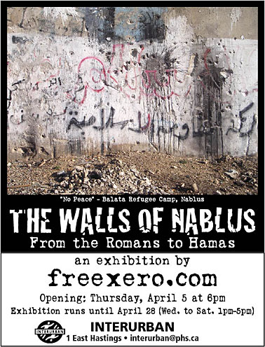 The Walls of Nablus event image