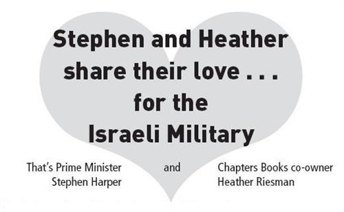 Stephen and Heather share their love... for the Israeli military